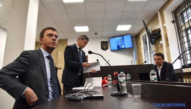 Антикорупційний суд продовжить розгляд справи Омеляна 18 листопада