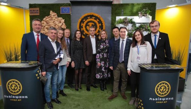 У Львові стартував міжнародний форум із туризму та гостинності