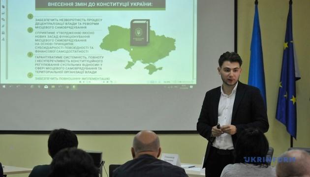 На Вінниччині голови ОТГ обговорили концепцію проєкту змін до Конституції в частині децентралізації