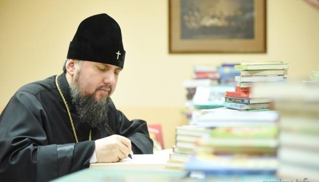 Епіфаній підписав книги, які ПЦУ відправила дітям на Донбас