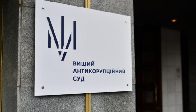 ВАКС відмовився відсторонити підозрюваного у хабарі голову Чернівецької облради
