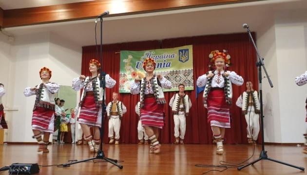 В іспанському Сантандері пройшов фестиваль української культури