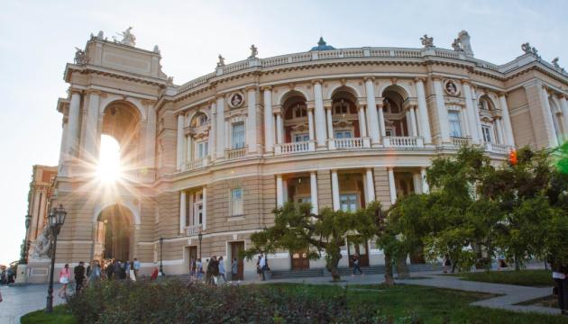 Історичний центр Одеси відтепер у вихідні буде пішохідним