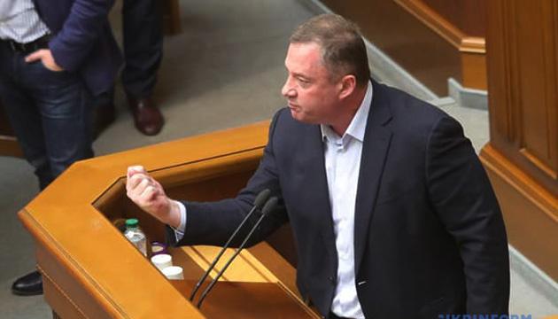 Антикорупційний суд обирає запобіжний захід Дубневичу