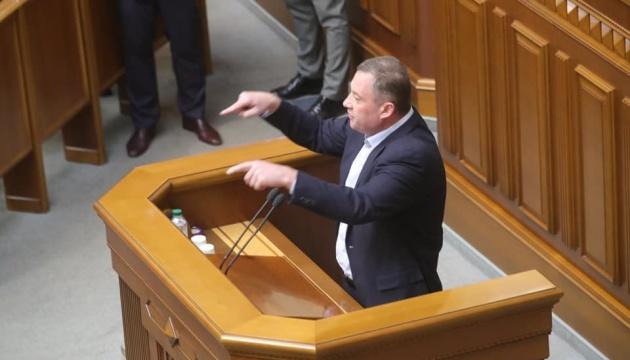 Рада дала згоду на затримання та арешт Дубневича