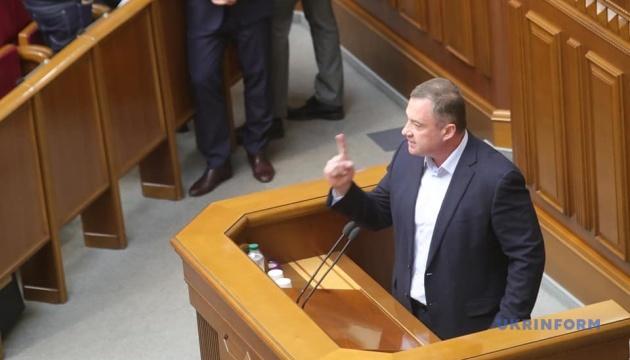 Дубневича готові взяти на поруки дев'ять депутатів