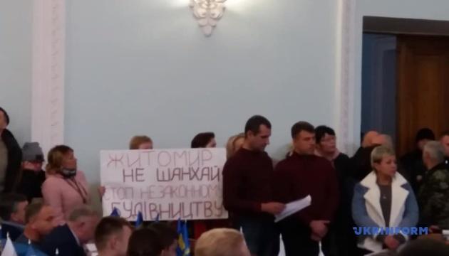 На сесії Житомирської міськради протестують проти будівництва АЗС
