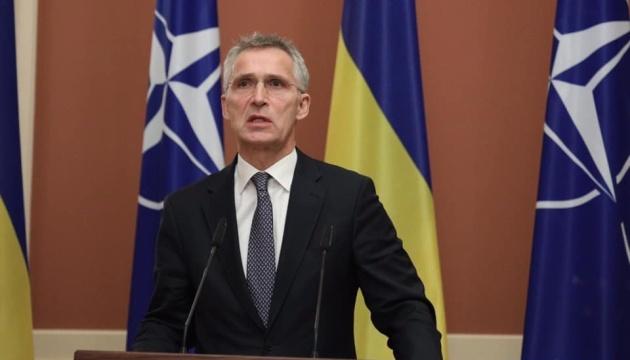 НАТО согласовало новый пакет поддержки Украины и Грузии - Столтенберг