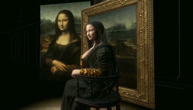У Луврі можна побачити тривимірну «Мону Лізу»