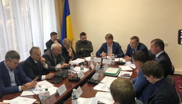 Оржель закликав депутатів проголосувати за проєкт про анбандлінг Нафтогазу