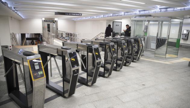 Три ліфти, звукові сигнали й навігація - як виглядатиме оновлена станція метро