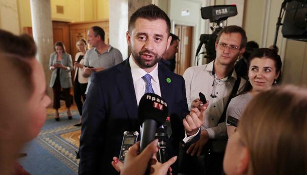Арахамія назвав причину звільнення свого заступника Соломчука