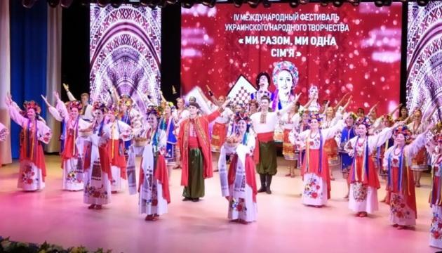 У Казахстані відбувся IV Міжнародний фестиваль українського народного мистецтва