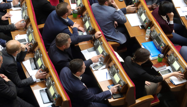 Verkhovna Rada terminates powers of two MPs