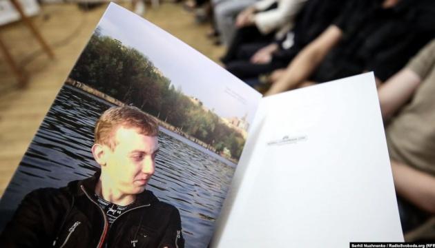 Україна в ОБСЄ закликала Росію негайно звільнити журналіста Асєєва