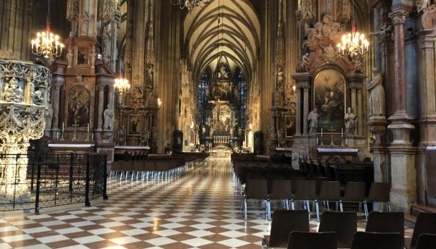У головному соборі Австрії пролунає українська сакральна музика