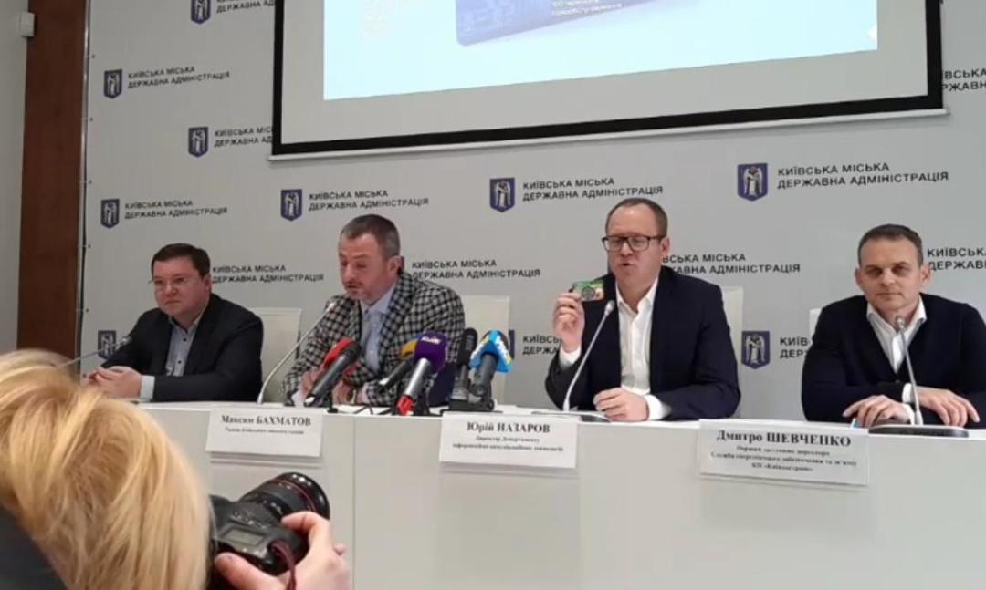 директор Департаменту інформаційно-комунікаційних технологій КМДА Юрій Назаров