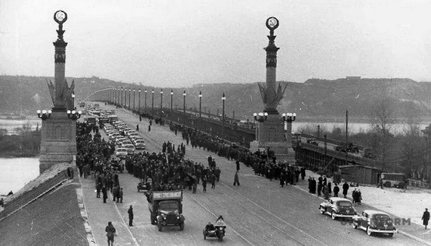 На мосту імені Патона під час його відкриття, 5 листопада 1953 року