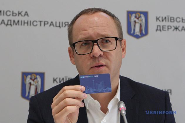 Юрій Назаров