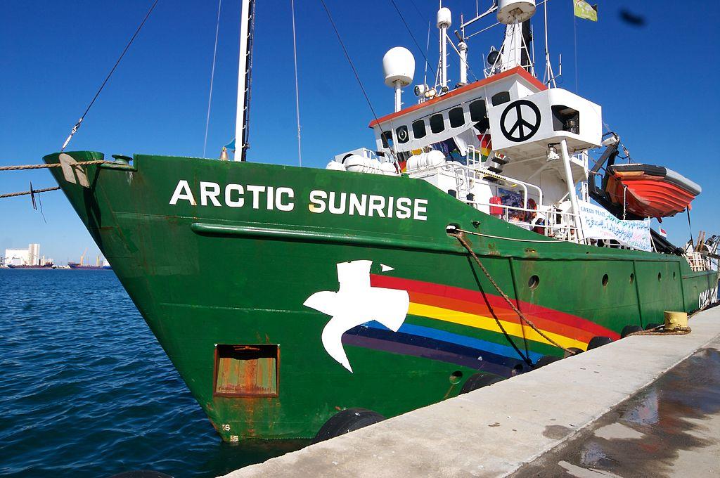 """Криголам Arctic Sunrise, затриманий Росією у вересні 2013 року під час акції протесту """"Грінпіс"""""""