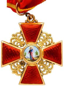Орден Святой Анны III