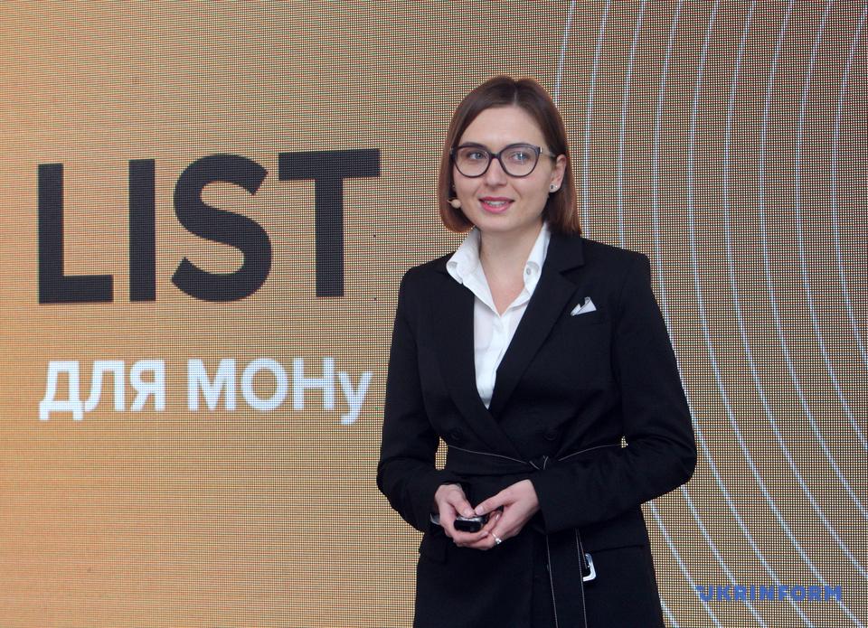 Ганна Новосад