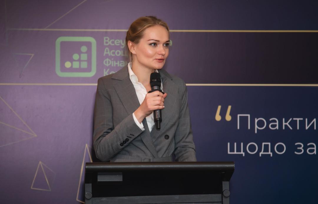 Ольга Лобайчук