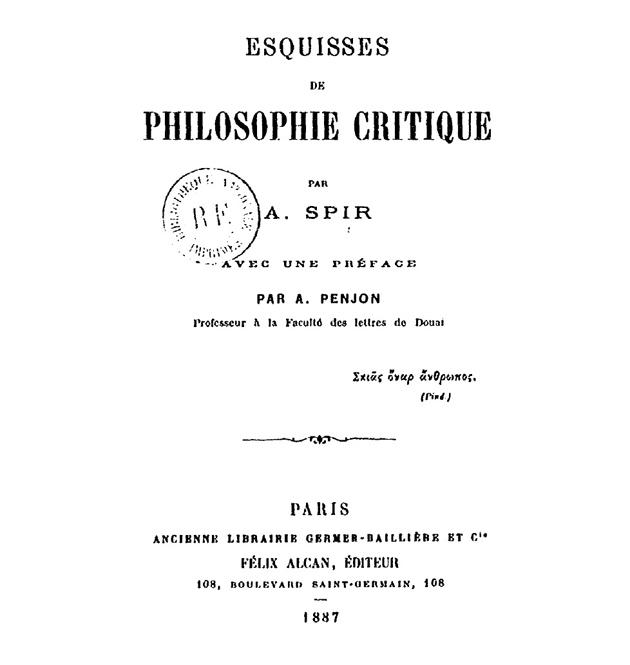 """Обложка """"Очерков критической философии"""" Африкана Спира"""