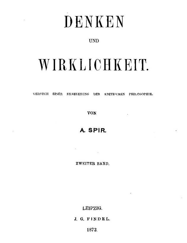 Обложка книги Мышление и реальность - попытка обновления критической философии, 1873 г.