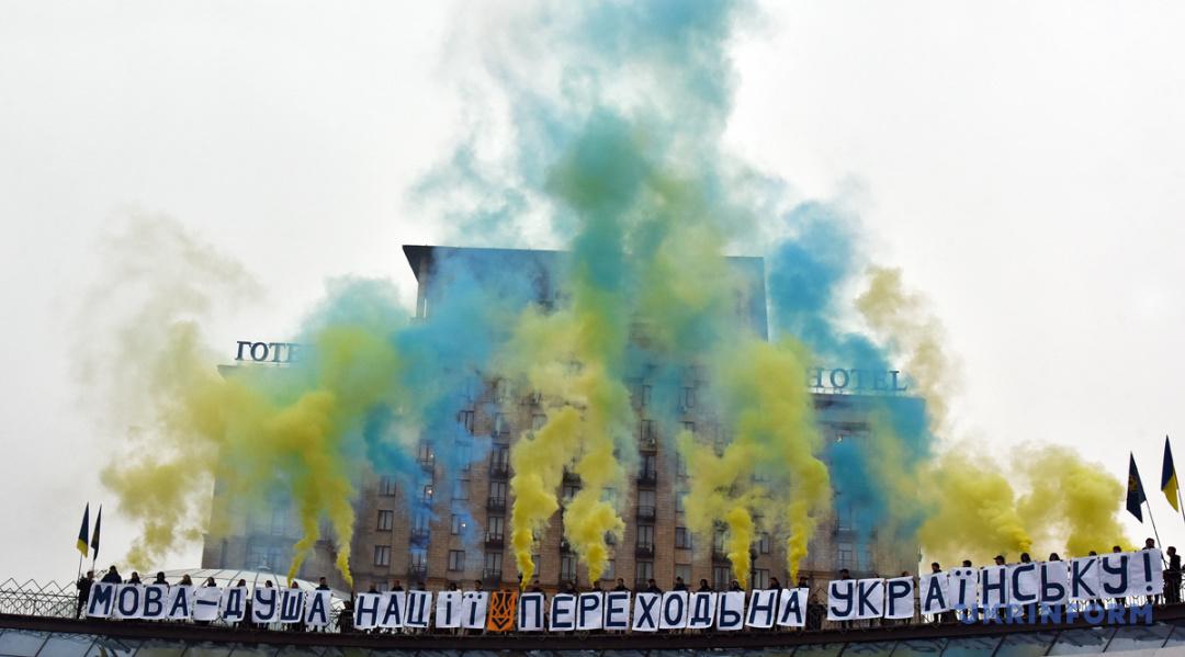 Фото: Олена Худякова