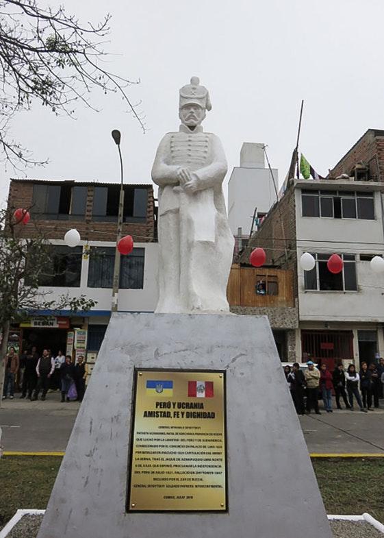 Пам`ятник Скибицькому в столиці Перу