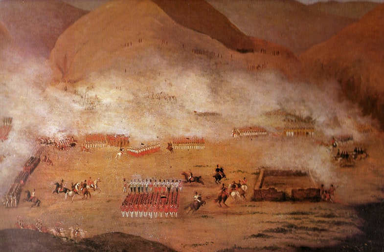 Битва на плато Аякучо