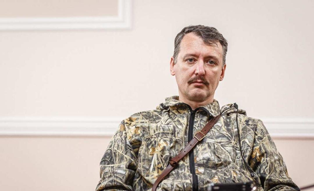 イーゴリ・ギルキン(ストレルコフ)
