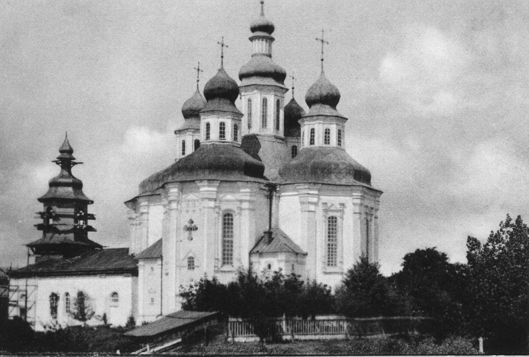 Катеринівська церква