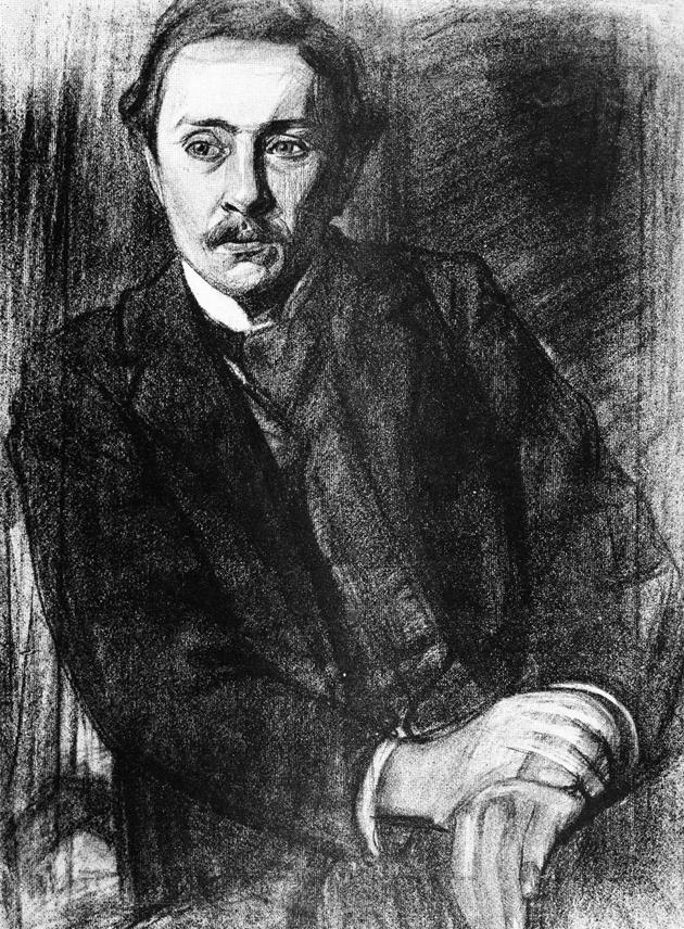 художник Михайло Жук, портрет Миколи Вороного, 1917 р. А