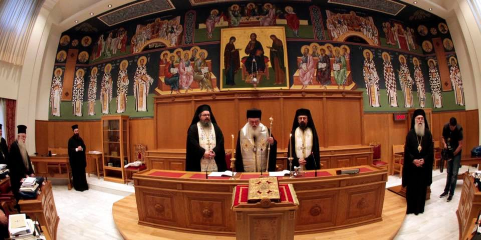 Фото з сайту orthodoxtimes.com