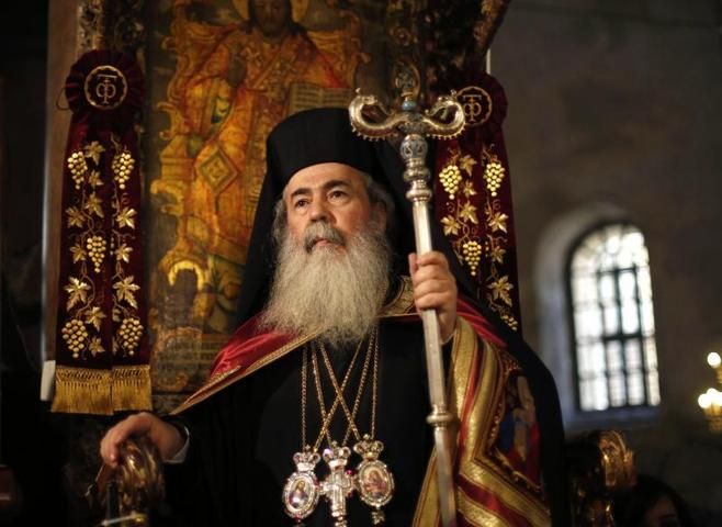 Єрусалимський патріарх Феофіл ІІІ