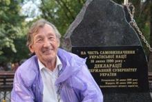 Володимир Пасічник