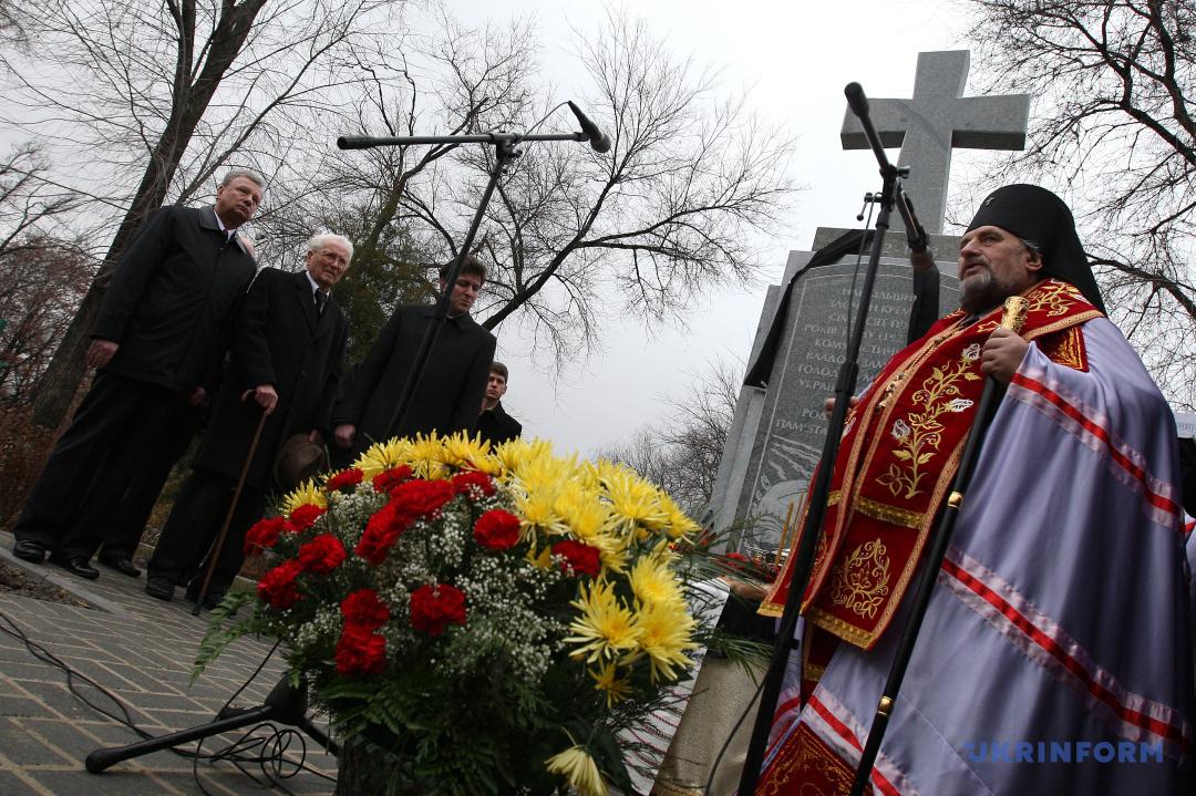 Архієпископ Запорізького і Мелітопольського УПЦ Київського патріархату Григорій
