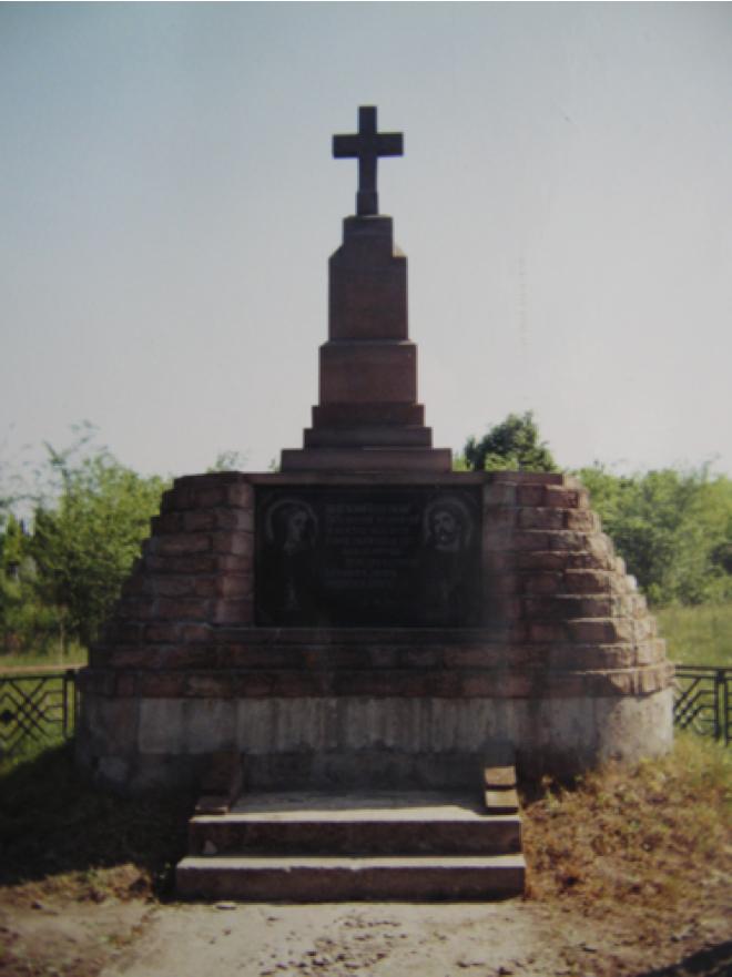 Пам'ятний знак у с. Іваниця