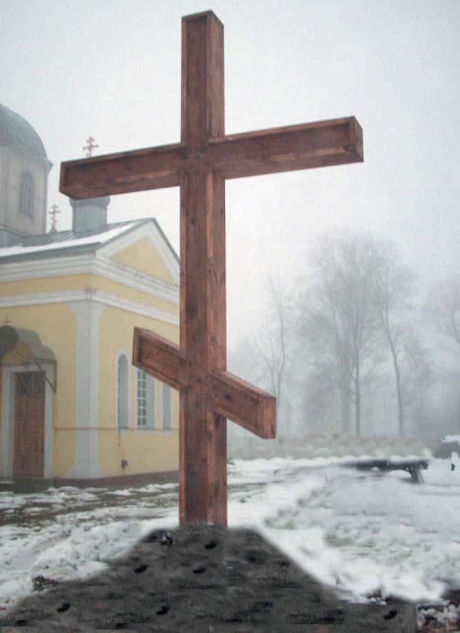 Пам'ятний хрест у с. Веприк