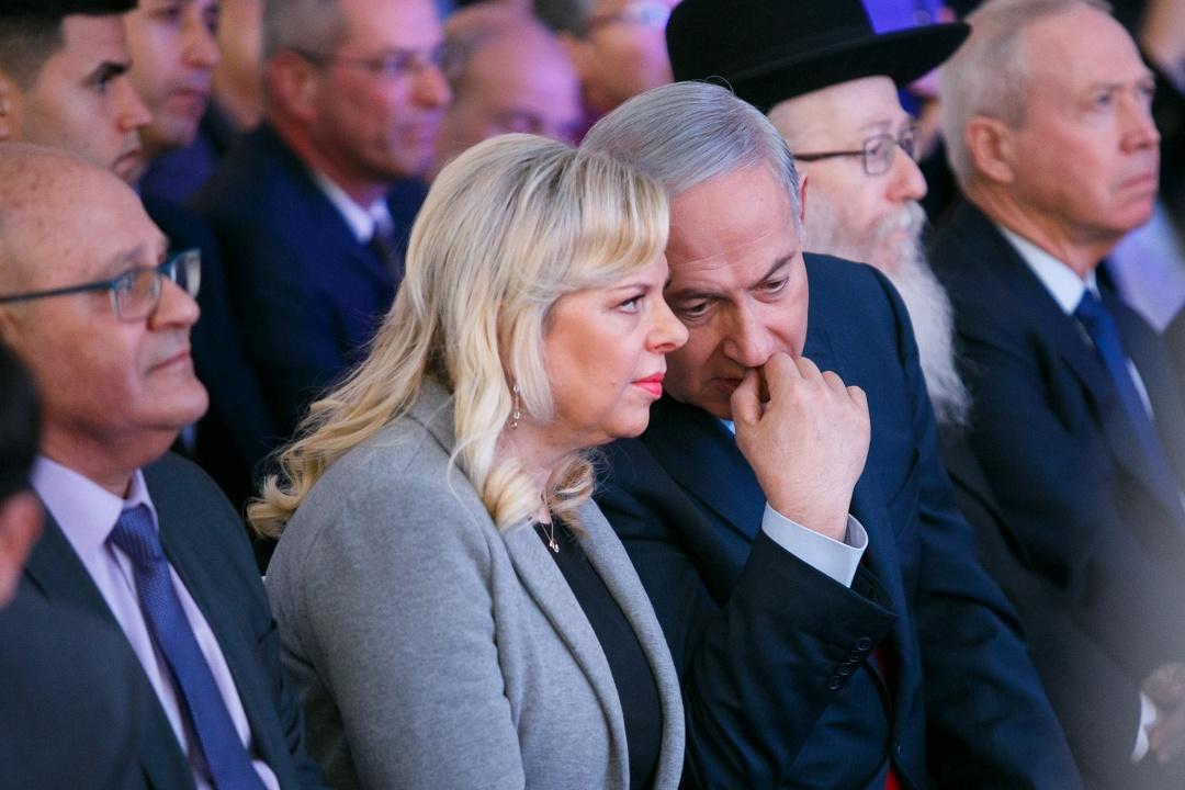 Біньямін Нетаньягу з дружиною