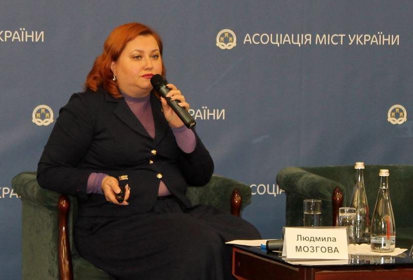 Людмила Мозгова