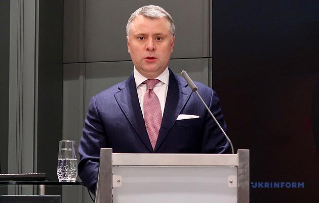 Yuriy Vitrenko