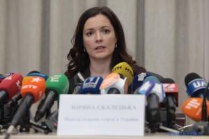 Скалецька: Ми досліджували три випадки підозри на коронавірус