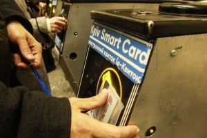 Турнікети для QR-квитків з'являться ще на 11 станціях метро