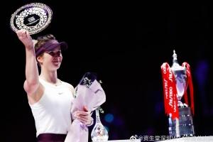 Tennis: Svitolina beendet 2019 auf Platz 6 der WTA-Rangliste