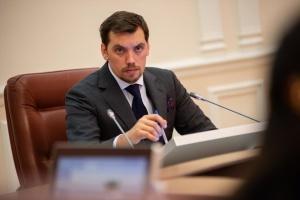 Гончарук і міністри прилетіли до Брюсселя на Раду асоціації Україна-ЄС