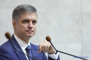 """Пристайко окреслив пріоритети України на """"нормандському саміті"""""""