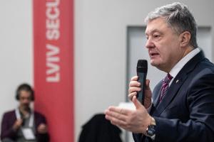 """Порошенко порадив вимагати від РФ виконання безпекового пакета """"Мінська"""""""
